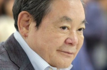Lee Kun-Hee Chairman, Samsung – email address