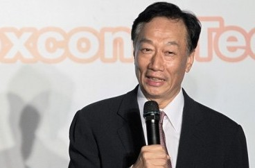 Terry Gou Founder – Chairman, and CEO, Foxconn Electronics Inc. – Email Address