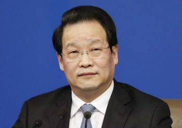 Xiang Junbo Former Chairman of China Insurance Regulatory Commission – email address